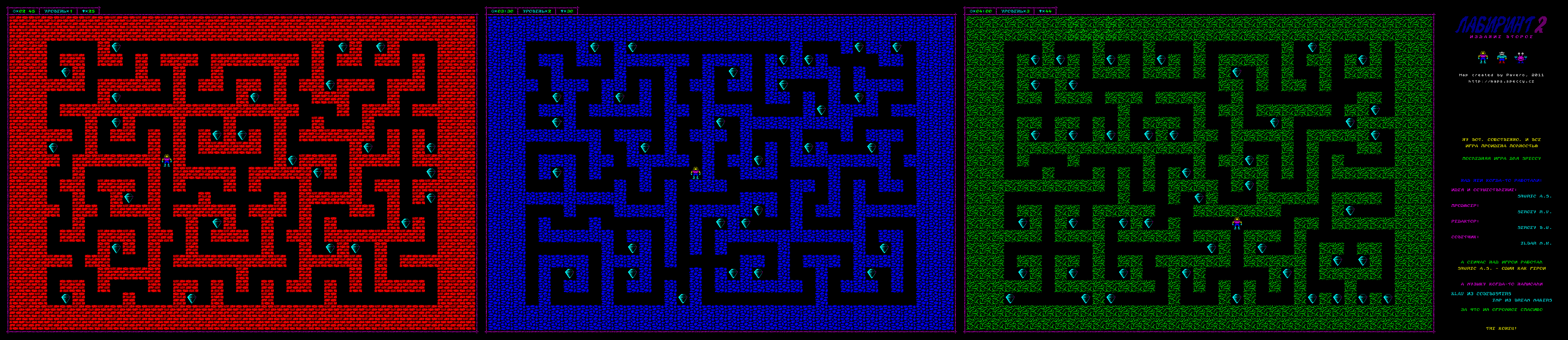 Labyrinth 2 - The Map